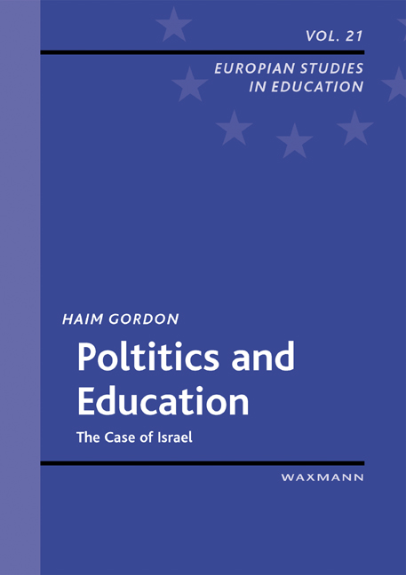 Politics and Education