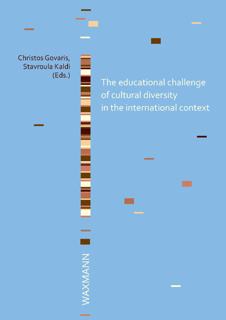 The educational challenge of cultural diversity in the<br />international context