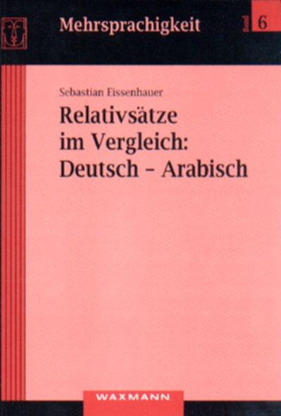 Relativsätze im Vergleich: Deutsch - Arabisch