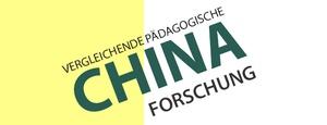 Vergleichende Pädagogische Chinaforschung
